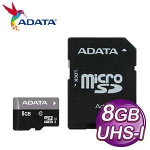 ADATA 威剛 8GB Premier MicroSDHC(C10) UHS-I U1 記憶卡 - 附轉卡