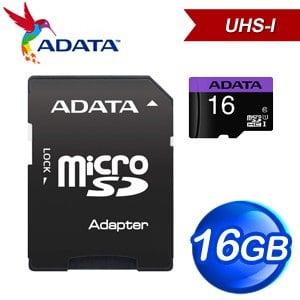 ADATA 威剛 16GB Premier MicroSDHC(C10) UHS-I U1 記憶卡 - 附轉卡
