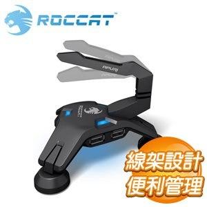 ROCCAT Apuri 電競 USB HUB 鼠線夾