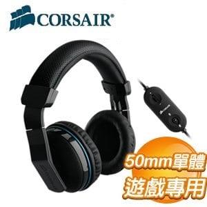 Corsair 海盜船 復仇者 V1300 遊戲玩家專用耳機麥克風