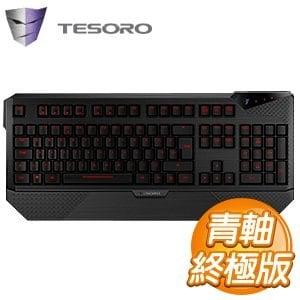 TESORO 鐵修羅 杜蘭朵終極版 青軸 中文機械式鍵盤《紅光》