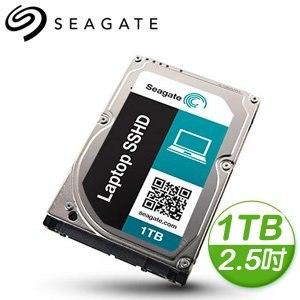 Seagate 希捷 1TB 2.5吋 5400轉 64M快取 SATA3固態混合碟(ST1000LM014)五年保固
