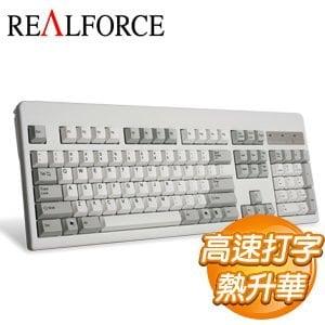 Realforce 104U 英文 無接點靜電容式鍵盤《白色》