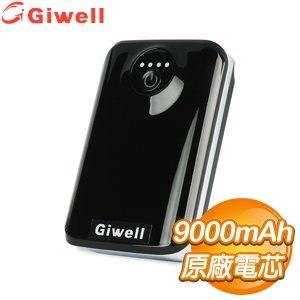 佶偉 電眼系列 GT9000mAh 智慧型行動電源《武士黑》