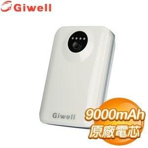 佶偉 電眼系列 GT9000mAh 智慧型行動電源《天使白》