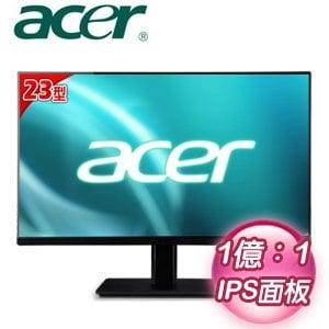 ACER 宏碁 H236HL 23型 IPS廣視角無邊框液晶螢幕