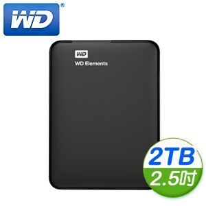 WD 威騰 Elements 2TB 2.5吋 USB3.0 外接式硬碟