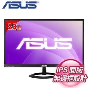 ASUS 華碩 VX239H 23型 IPS無邊框超薄型 LED液晶螢幕