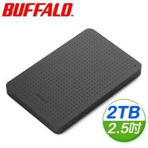 Buffalo 巴比祿 PCFU3 2TB 2.5吋 USB3.0外接硬碟《黑》
