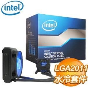 Intel 原廠 TS13X 水冷散熱器