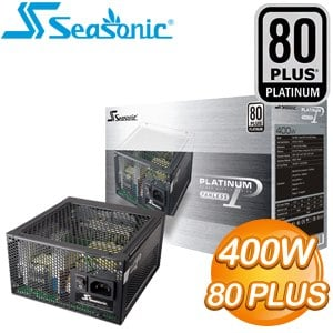 SeaSonic 海韻 P系列 400W 80+白金牌 電源供應器