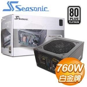 SeaSonic 海韻 P系列 760W 80+白金牌 電源供應器