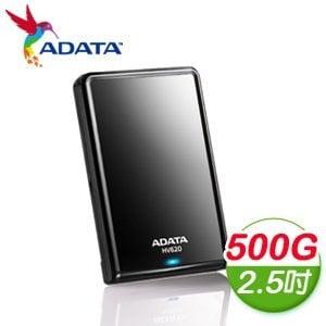 ADATA 威剛 HV620 500G 2.5吋 USB3.0行動硬碟《黑》