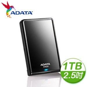 ADATA 威剛 HV620 1TB 2.5吋 USB3.0 行動硬碟《黑》
