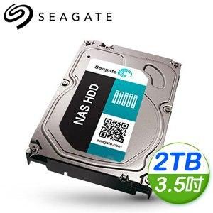 Seagate 希捷 那嘶狼 2TB 5900轉 64MB SATA3 NAS專用硬碟(ST2000VN000-3Y)