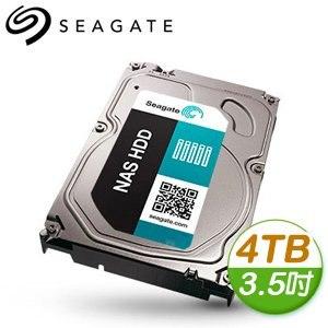 Seagate 希捷 那嘶狼 4TB 5900轉 64MB SATA3 NAS專用硬碟(ST4000VN000-3Y)