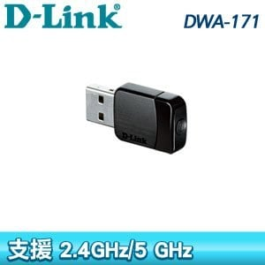 D-Link 友訊 DWA-171 Wireless AC 雙頻USB 無線網路卡