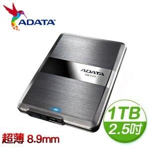 ADATA 威剛 HE720 1TB USB3.0 2.5吋超薄行動硬碟《科技鈦》