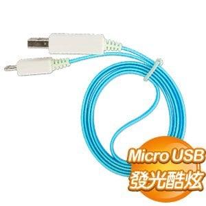 USBA公轉MicroUSB 發光傳輸扁線《藍光》