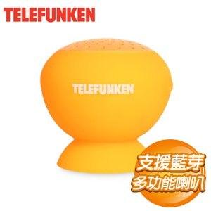 TELEFUNKEN德律風根 蘑菇藍牙喇叭《橘》