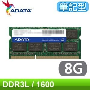 ADATA 威剛 DDR3-1600 8G 筆記型記憶體《1.35v低電壓版》