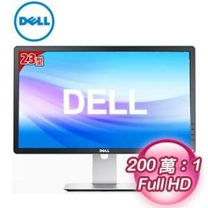 DELL 戴爾 P2314H 23型 Full HD AH-IPS超寬視角液晶螢幕《原廠三年保固》