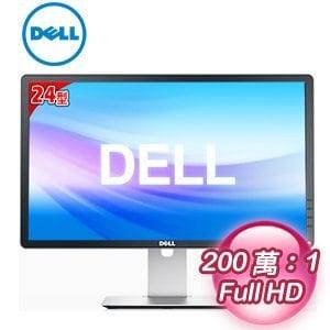 DELL 戴爾 P2414H 24型 Full HD AH-IPS超寬視角液晶螢幕《原廠三年保固》