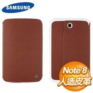 Samsung 三星 Anymode Galaxy Note 8.0 VIP 原廠書本式皮套《褐色》