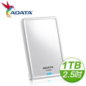 ADATA 威剛 HV620 1TB 2.5吋 USB3.0 行動硬碟《白》