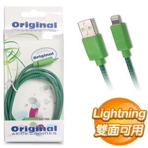 Lightning to USB 1m 編織網傳輸線《深綠色》-支援iOS 7