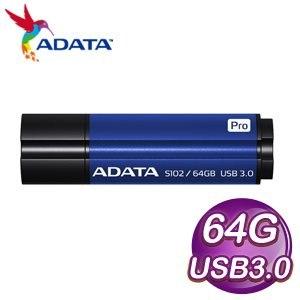 ADATA 威剛 S102 Pro 64G USB3.0高速隨身碟《鈦藍色》