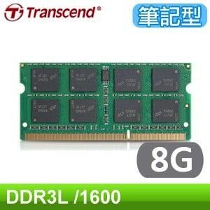 Transcend 創見 DDR3L 1600 8G 筆記型記憶體《1.35v低電壓版》