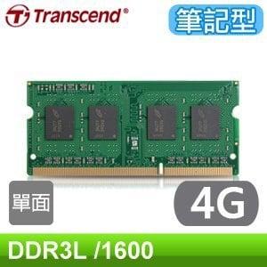 Transcend 創見 DDR3L 1600 4G 筆記型記憶體《1.35v低電壓版》