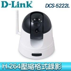 D-Link 友訊 DCS-5222L mydlink HD旋轉式無線網路攝影機