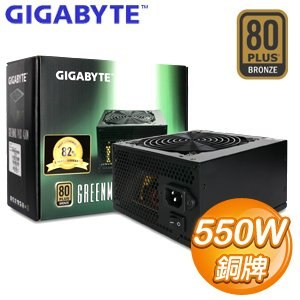 Gigabyte技嘉 Greenmax plus 550W 電源供應器