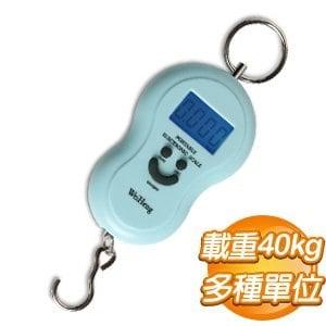 液晶顯示 手提電子秤,吊秤,行李秤(藍色)