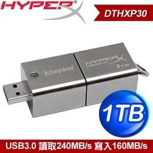 Kingston 金士頓 DTHXP30 USB3.0 1TB 隨身碟(DTHXP30/1TB)