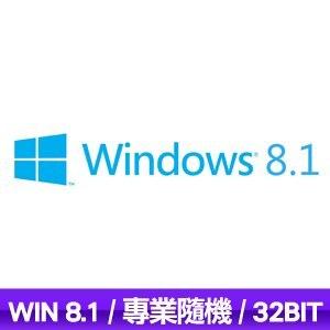 Microsoft 微軟 Windows 8.1 32bit 專業/隨機版【中文版】