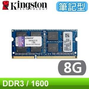 Kingston 金士頓 DDR3L 1600 8G 筆記型記憶體《1.35v低電壓版》