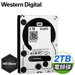 WD 威騰 2TB 3.5吋 7200轉 64MB快取 SATA3黑標電競硬碟(WD2003FZEX)