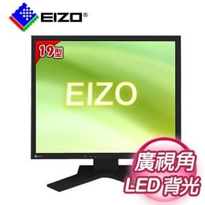 EIZO 藝卓 S1923-H 黑19型 4:3高畫質 LED液晶螢幕