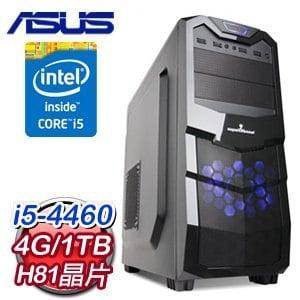 華碩 H81 平台【四核風暴】Intel Core i5-4460 4G 1TB 燒錄文書電腦