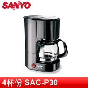 SANYO三洋 4杯份咖啡機 (SAC-P30)