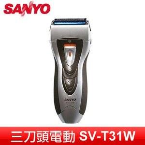 SANYO三洋 三刀頭電動刮鬍刀 (SV-T31W)