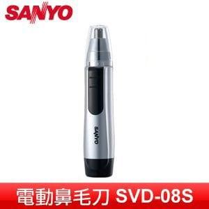 SANYO三洋 電動鼻毛刀 (SVD-08S)