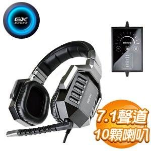 EXSOUND 微太克 SHARK VII 7.1耳麥