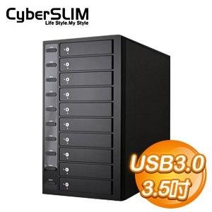 CyberSLIM S810-U3S 3.5吋10層硬碟外接盒