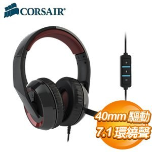Corsair 海盜船 暴龍Raptor HS40 7.1電競耳麥
