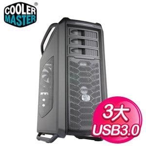 Cooler Master 酷碼 COSMOS SE透側板 U3黑3大 電競機殼