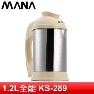 MANA 全能豆漿機 (KS-289)